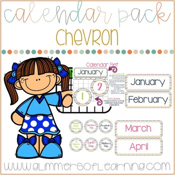Chevron Calendar Pack