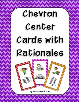 Chevron Center Cards with Rationales