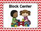 Chevron Center Signs-Classroom Decor