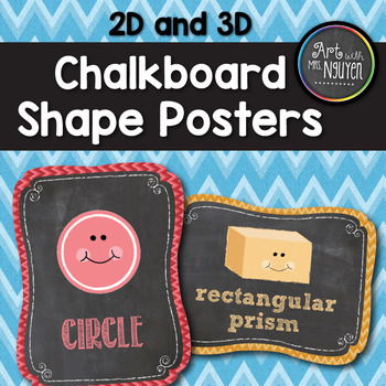Chevron Chalkboard 2D Shape and 3D Form Poster Printables