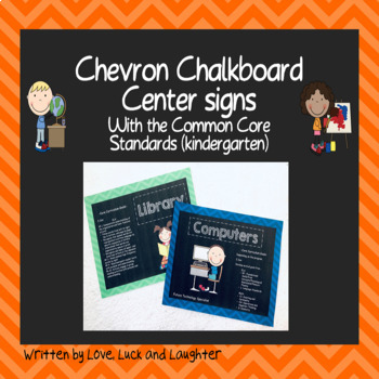 Chevron Chalkboard Center Signs with the Common Core Stand