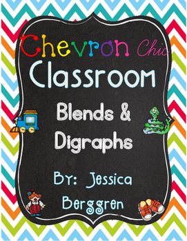 Chevron Chic Chalkboard Blends and Digraphs {Primary Print}
