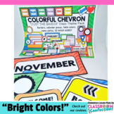 Chevron Classroom Decor: Chevron Themed Classroom