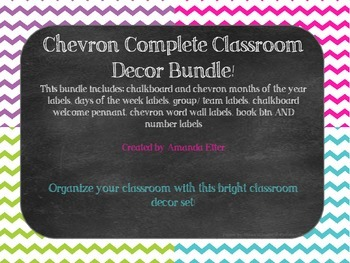 Chevron Classroom Decor Bundle!