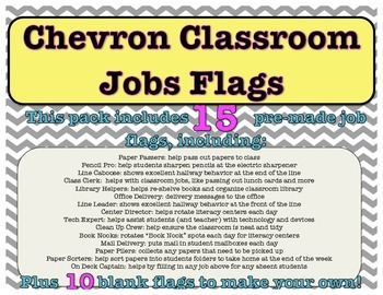Chevron Classroom Jobs Flags