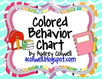 Chevron Color Behavior Chart - School Supplies