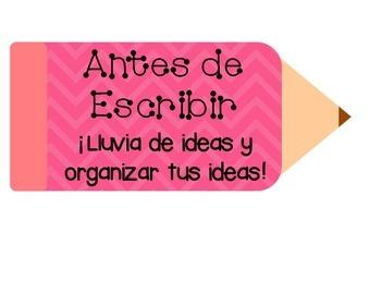 Chevron Design Writing Resource Spanish