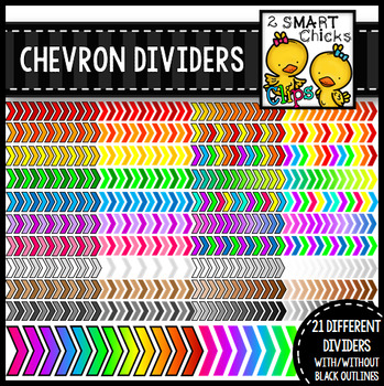 Chevron Dividers