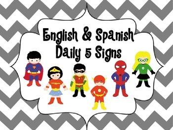 Chevron English and Spanish Daily 5 Signs Superhero Theme