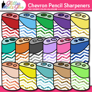 Chevron Pencil Sharpener Clip Art | Back to School Supplies for Worksheets