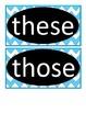 Chevron Grammar Wall  Words