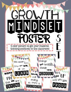 Chevron ~Growth Mindset~ Poster Set