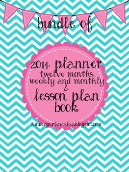 Chevron Lesson Plan Book and 2014 Planner BUNDLED