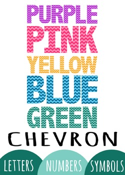 Chevron Letters Package: Blue, Green, Pink, Yellow, & Purple!