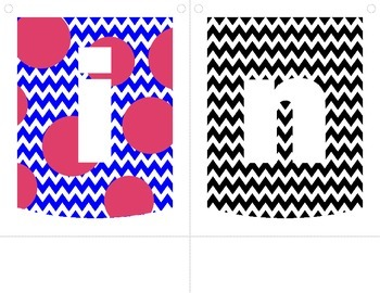 """Chevron Madness """"Reading Growth"""" Banner"""