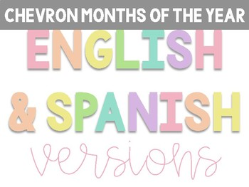 Chevron Months of the Year