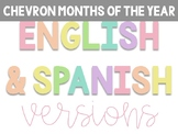 Spanish and English Chevron Months of the Year Calendar