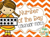 Chevron Number of the Day Calendar Math