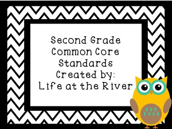 Chevron Owl Common Core Standards 2nd Grade