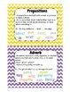 Chevron Parts of Speech Posters