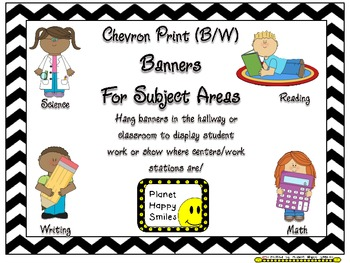 Skill Banners (Reading, Writing, Math, Science) ~ Chevron Print B/W