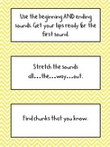 Chevron Reading Strategy Cards (Plain - No Clipart)