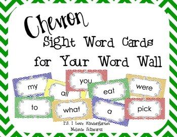 Chevron Sight Word Cards