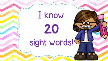 Chevron Sight Words Clip Chart