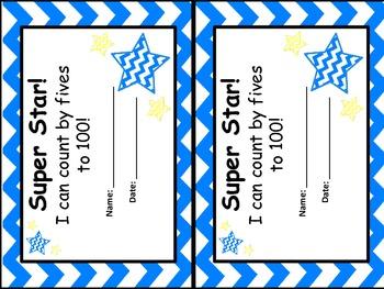 Chevron Star Skip Counting Awards