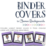 Subject Binder Covers: Chevron
