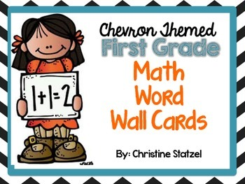 Chevron Themed First Grade Math Word Wall Cards {Common Core}