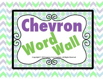 Chevron Word Wall Classroom Decor