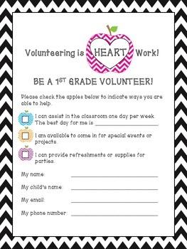 """Chevron """"Volunteering is HEART Work"""""""