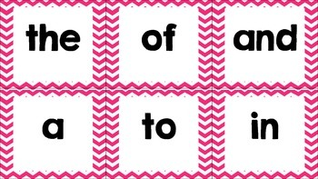 Chevron Word Wall Headers and 100 Fry Sight Word Cards