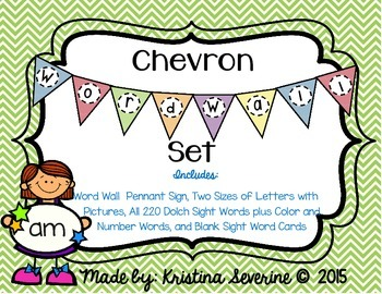 Chevron Word Wall Set