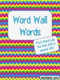 Chevron Word Wall Set - Fry's word list