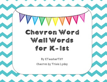 Chevron Word Wall Words and flash cards for Kindergarten