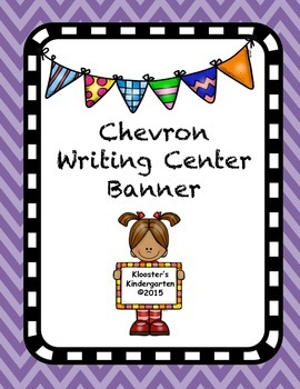 Chevron Writing Center Pennant Banner