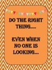 Chevron and Bunting Classroom Quotes