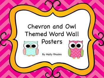 Chevron and Owl Word Wall Posters