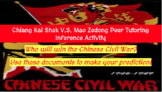 Chiang Kai Shek v.s. Mao Zedong peer tutoring activity