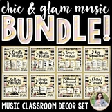 Chic & Glam Music Decor *smaller* BUNDLE! {Symbols, Instru