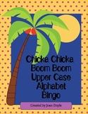 Chicka Chicka Boom Boom Upper Case Alphabet Bingo