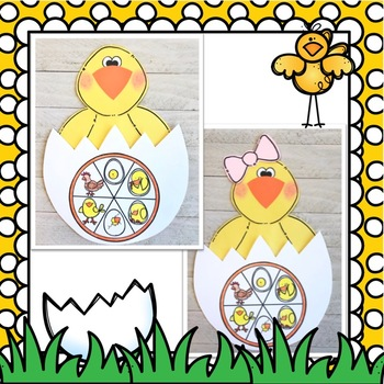 Farm Baby Chick Life Cycle Craft: Class Book: Spring Crafts: Farm Crafts