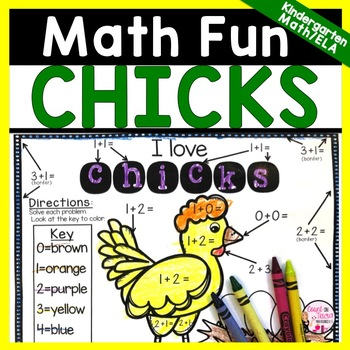 Chicken Life Cycle Math Activities