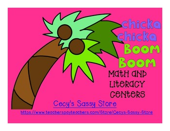 Chicka Boom Boom Theme Literacy and Math Center Activities and More