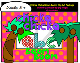 Chicka Boom Clipart Pack