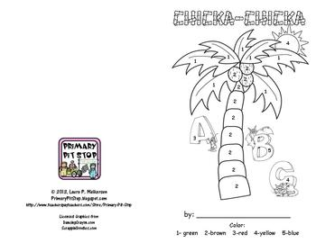 Chicka Chicka ABC Book (Writing Project)