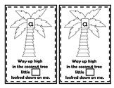 Chicka Chicka Boom Boom 66 page Alphabet Unit