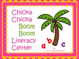 Chicka Chicka Boom Boom Activities